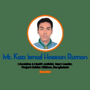 Kazi Ismail Hossain Rumon