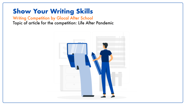 writing-competition-poster-640x360